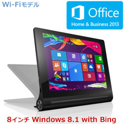 YOGA Tablet 2 8