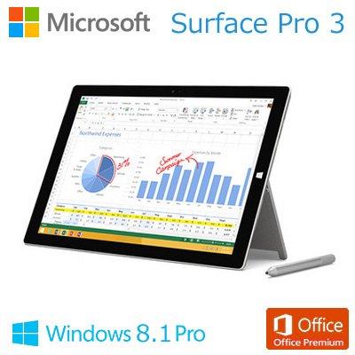 SurfacePro3